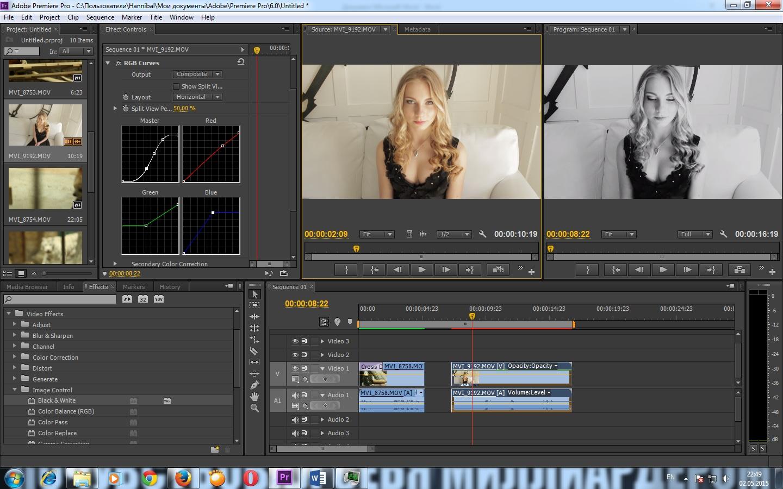 Sony Vegas Pro 10 — монтировал раньше, Adobe Premiere CS 6 — монтирую сейчас