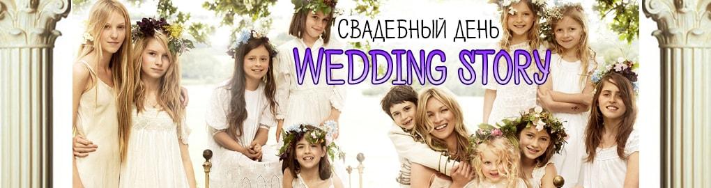 Свадебная видеосъемка в Казани